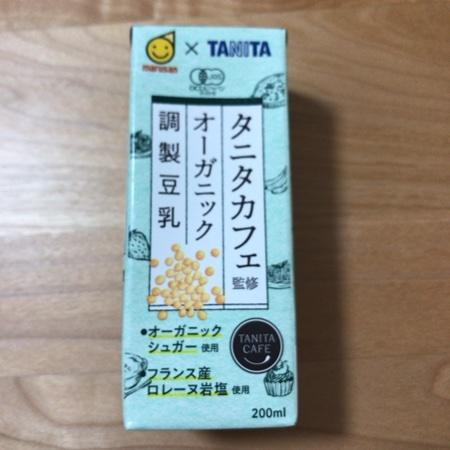 タニタカフェ監修 オーガニック 調製豆乳 【マルサンアイ】のパッケージ画像