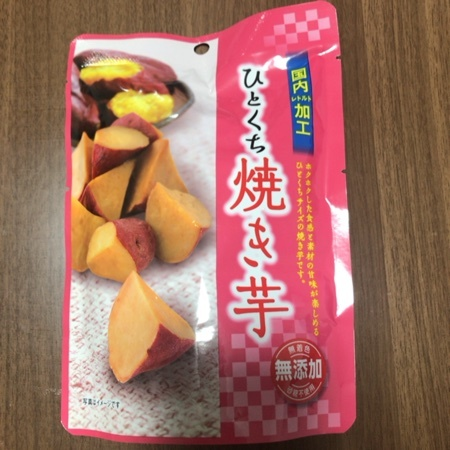 ひとくち焼き芋 【サスナデリコム】のパッケージ画像