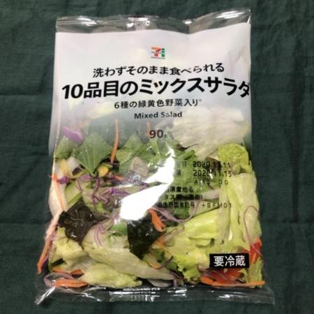 セブンプレミアム 10品目のミックスサラダ 【セブンイレブン】のパッケージ画像