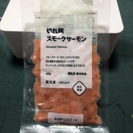 切れ端スモークサーモン 【無印良品】【冷凍】のパッケージ画像