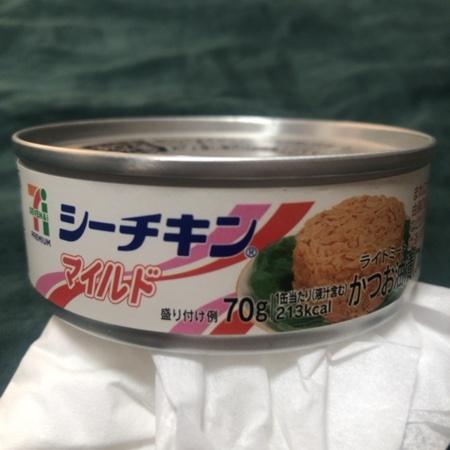 セブンプレミアム シーチキンマイルド 【セブンイレブン】【缶】のパッケージ画像