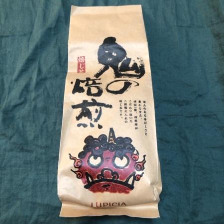 焙じ茶「鬼の焙煎」 【ルピシア】のパッケージ画像