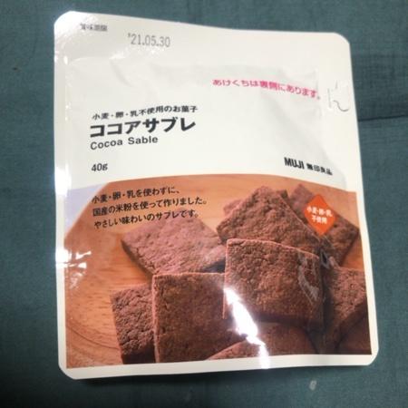 小麦・卵・乳不使用のお菓子 ココアサブレ 【無印良品】のパッケージ画像