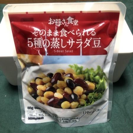 お母さん食堂 そのまま食べられる5種の蒸しサラダ豆 【ファミリーマート】のパッケージ画像