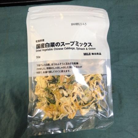 乾燥野菜 国産白菜のスープミックス 【無印良品】のパッケージ画像