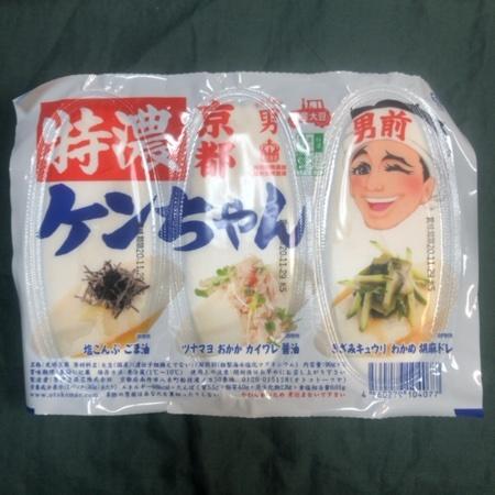 特濃ケンちゃん 【男前豆腐店】のパッケージ画像