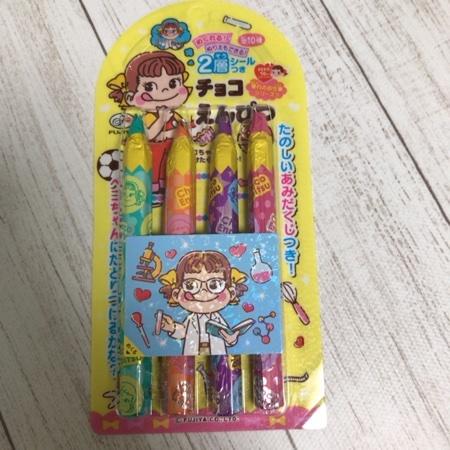 チョコえんぴつ 【不二家】のパッケージ画像