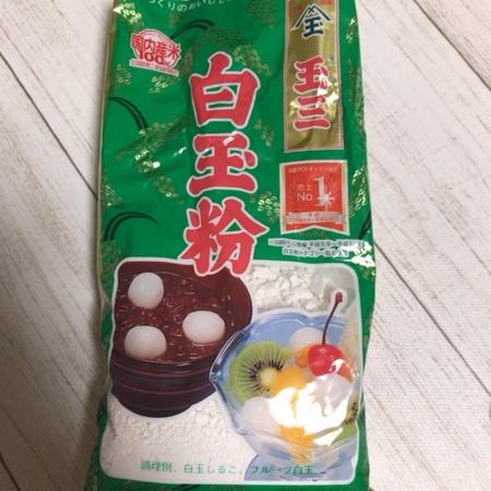 玉三 白玉粉 【川光物産】のパッケージ画像