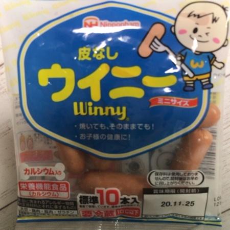 皮なし ウイニー ミニサイズ 【日本ハム】のパッケージ画像