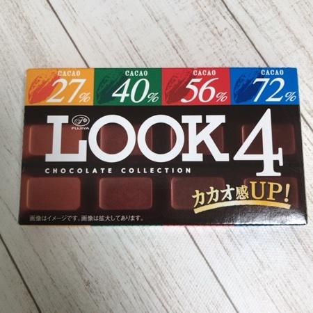 ルック4 チョコレートコレクション 【不二家】のパッケージ画像