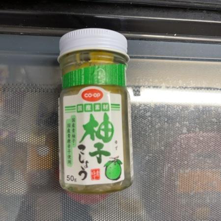 柚子こしょう 【コープ】のパッケージ画像