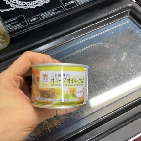 セブンプレミアム ごま風味のオリーブさば 【セブンイレブン】【缶】のパッケージ画像