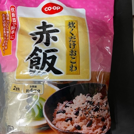 炊くだけおこわ赤飯 【コープ】のパッケージ画像