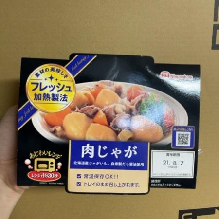 肉じゃが 【日本ハム】のパッケージ画像