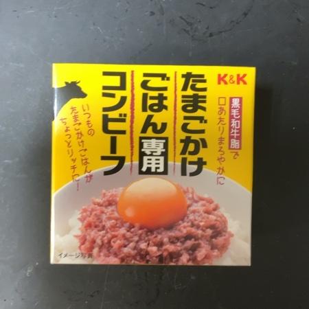 たまごかけごはん専用コンビーフ 【K&K】のパッケージ画像