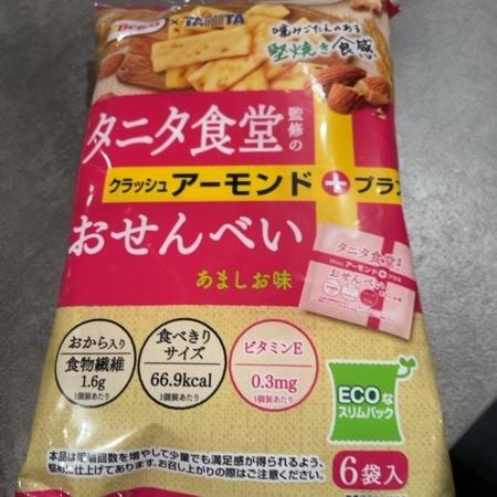タニタ食堂監修のおせんべい アーモンド 【栗山米菓】のパッケージ画像