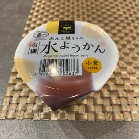 有機水ようかん 小倉 【遠藤製餡】のパッケージ画像