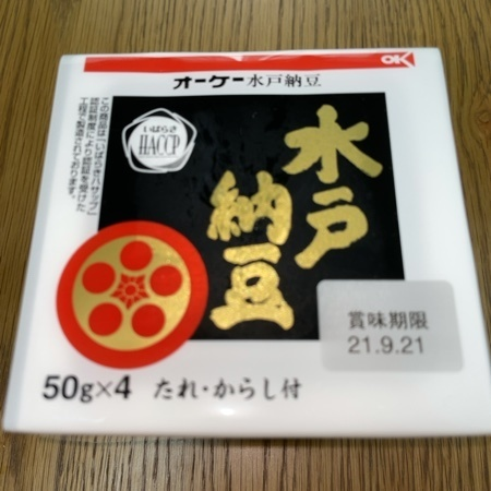 オーケー水戸納豆 【オーケーストア】のパッケージ画像