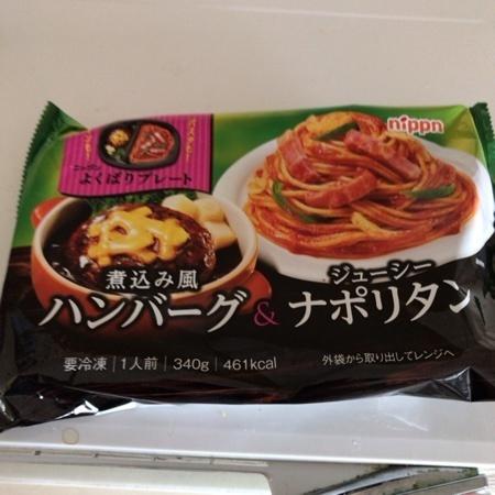 よくばりプレート 煮込み風ハンバーグ&ジューシーナポリタン 【ニップン】【冷凍】のパッケージ画像
