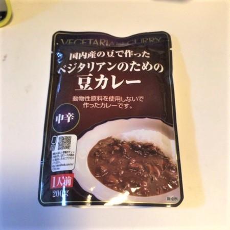 国内産の豆で作ったベジタリアンのための豆カレー レトルトカレー 【桜井食品】のパッケージ画像